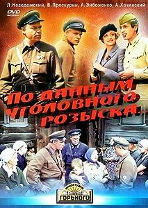 Latest english movie torrents download Po dannym ugolovnogo rozyska by [Mpeg]