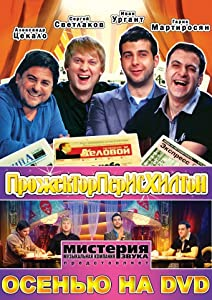 Watch best movie for free Kirill Nabutov [XviD]