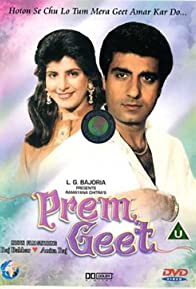 Primary photo for Prem Geet