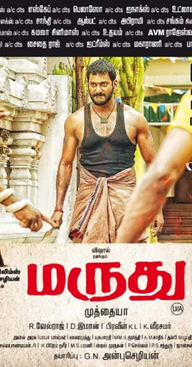 Marudhu Torrent Download
