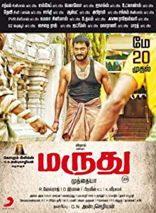 Marudhu full movie download in hindi