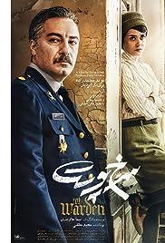 Sorkhpust (2019) film en francais gratuit