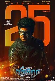Hero (2019) 720p