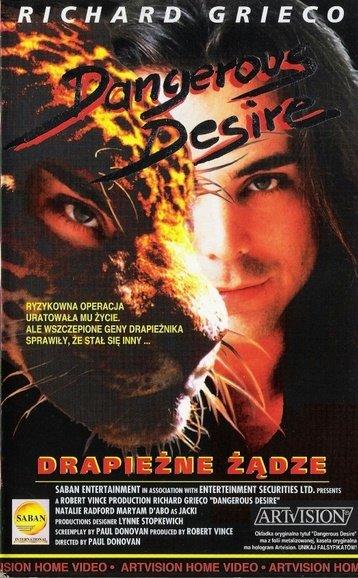 tomcat dangerous desires movie