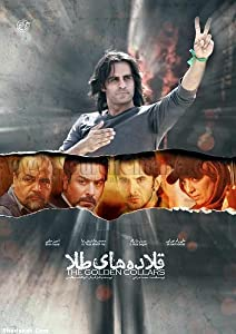 utorrent movies downloads free The Golden Collars Iran [hddvd]