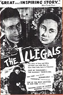 The Illegals (1947)