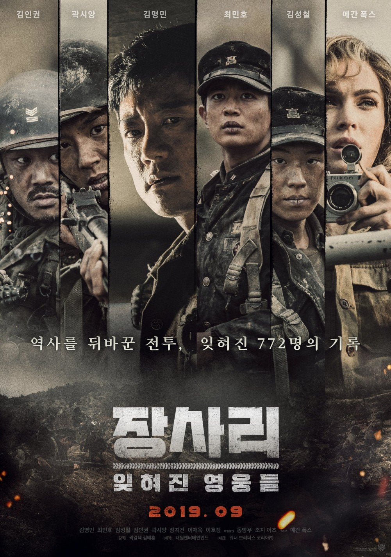 The Battle of Jangsari - IMDb