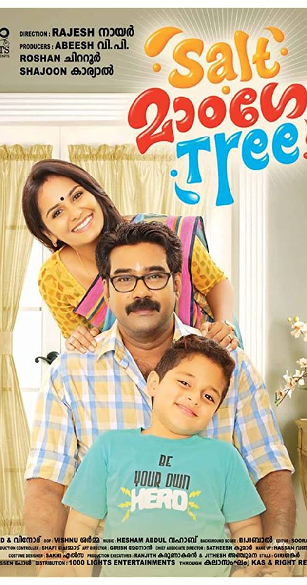 Salt Mango Tree (2015) - Full Cast & Crew - IMDb