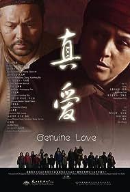 Genuine Love (2014)