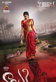 Nayaki Hindi Dubbed Torrent Movie Download 2016