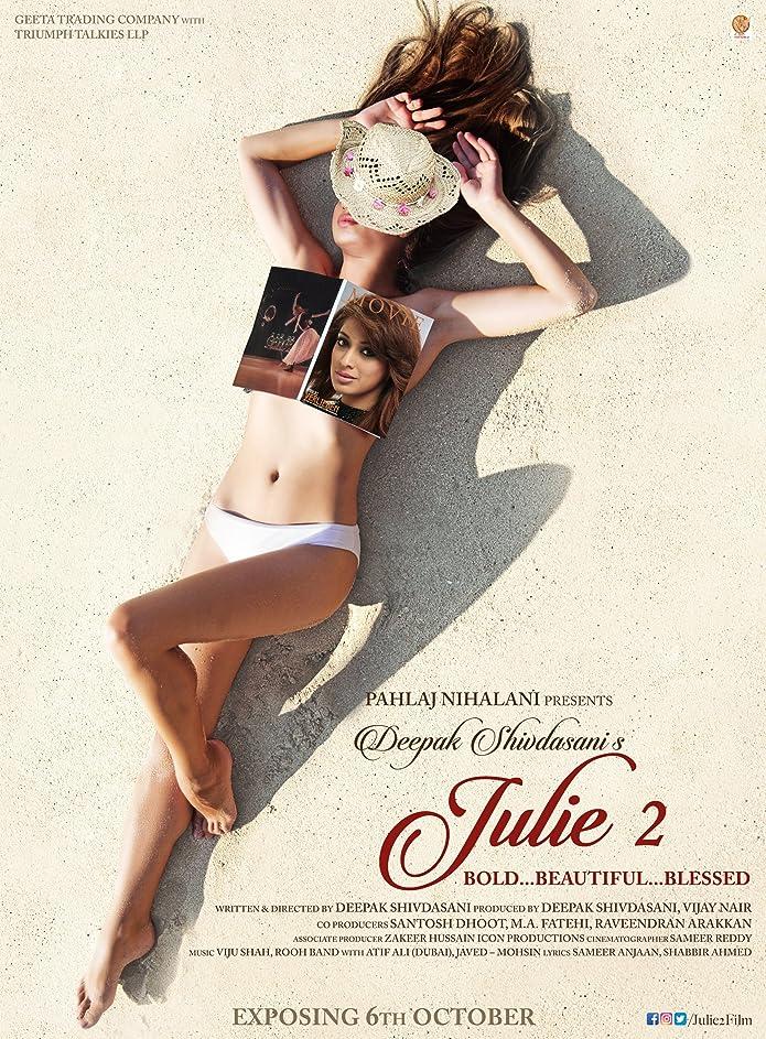Julie 2 (2017) centmovies.xyz