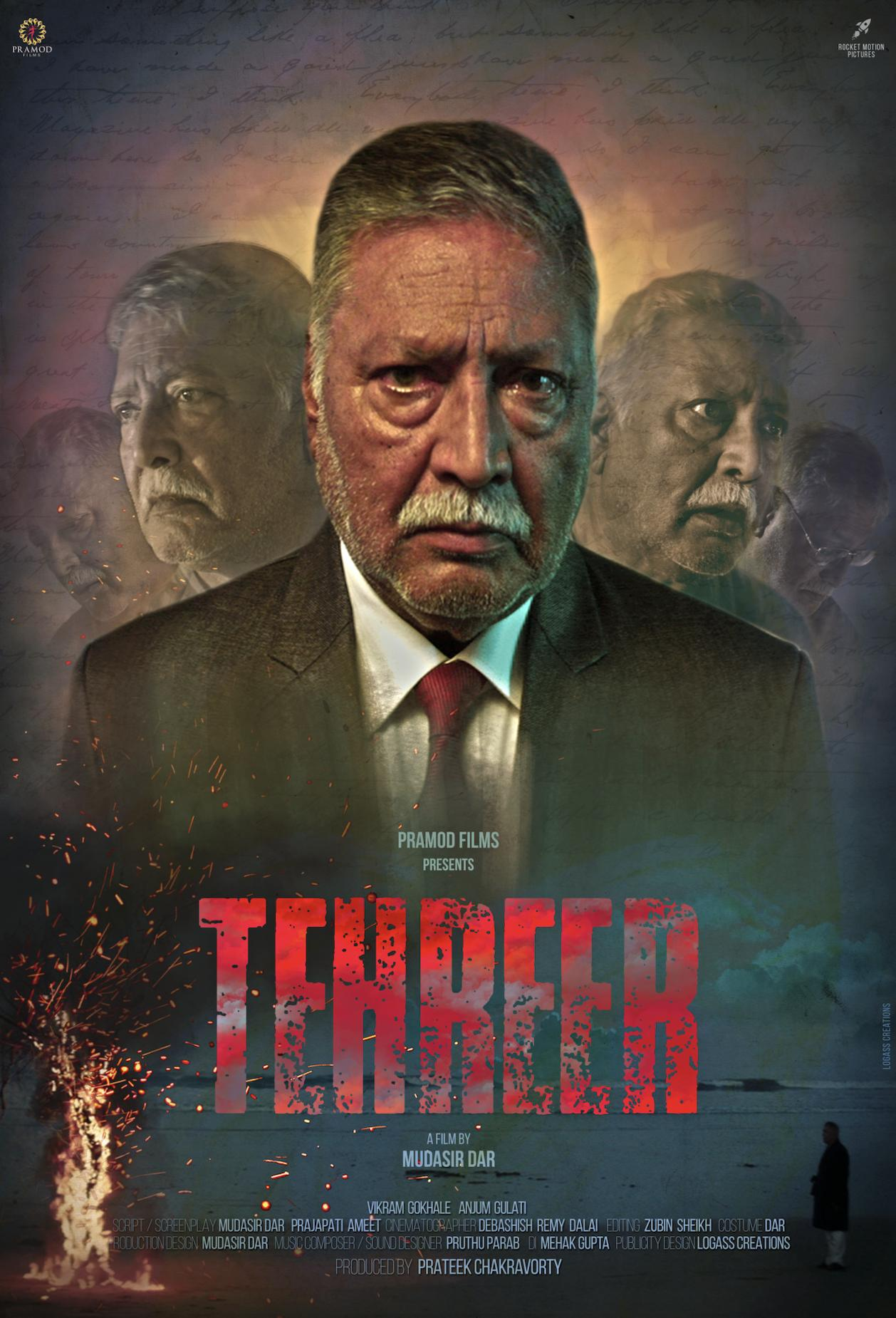 Tehreer (2021) Hindi 720p HDRip 350MB Download