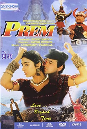 Javed Akhtar Prem Movie
