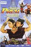 Prem (1995)