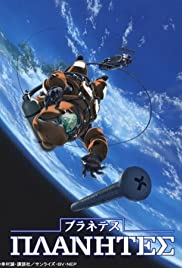 Planetes Poster