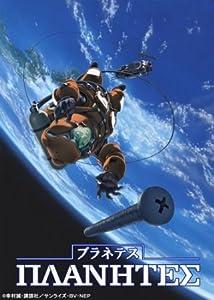 ipod movie downloading Roketto no aru fuukei [BluRay]