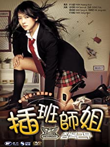 She's on Duty 720p torrent
