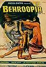 Behroopia