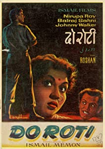 Do Roti movie free download in hindi