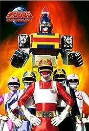 Blitzkrieg Squadron Changeman Poster - TV Show Forum, Cast, Reviews