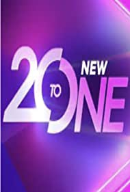 20 to 1 (2005)