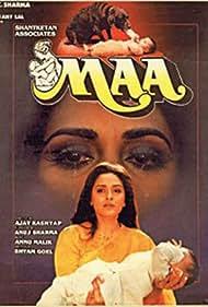 Maa (1992)