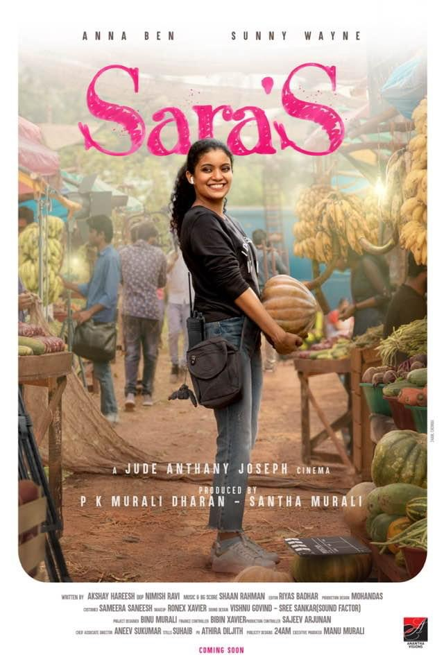 Sara'S (2021) Full Movie Download