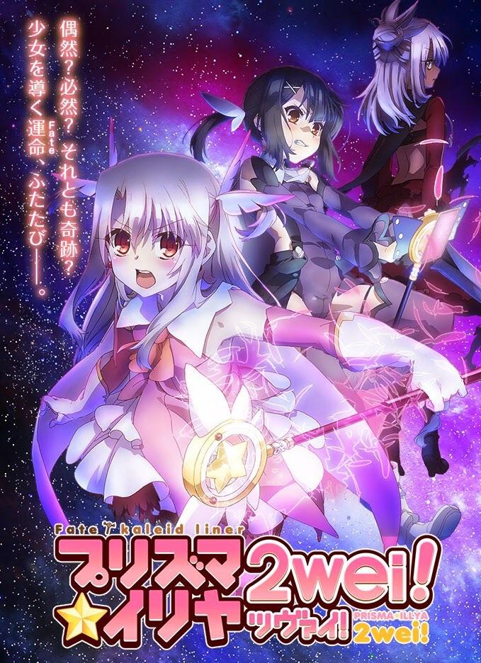 Fate/kaleid liner Prisma Illya 2wei!