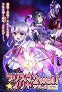 Fate/kaleid liner Prisma Illya 2wei