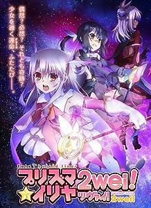 Watch it the movie OVA: Magical Girl in Hot Springs Inn [mts]