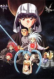 Tenchi Muyô! Poster