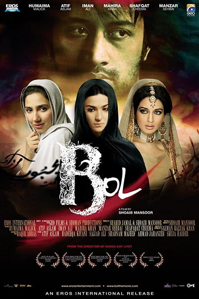Bol 2011 Urdu 482MB HDRip ESubs Download