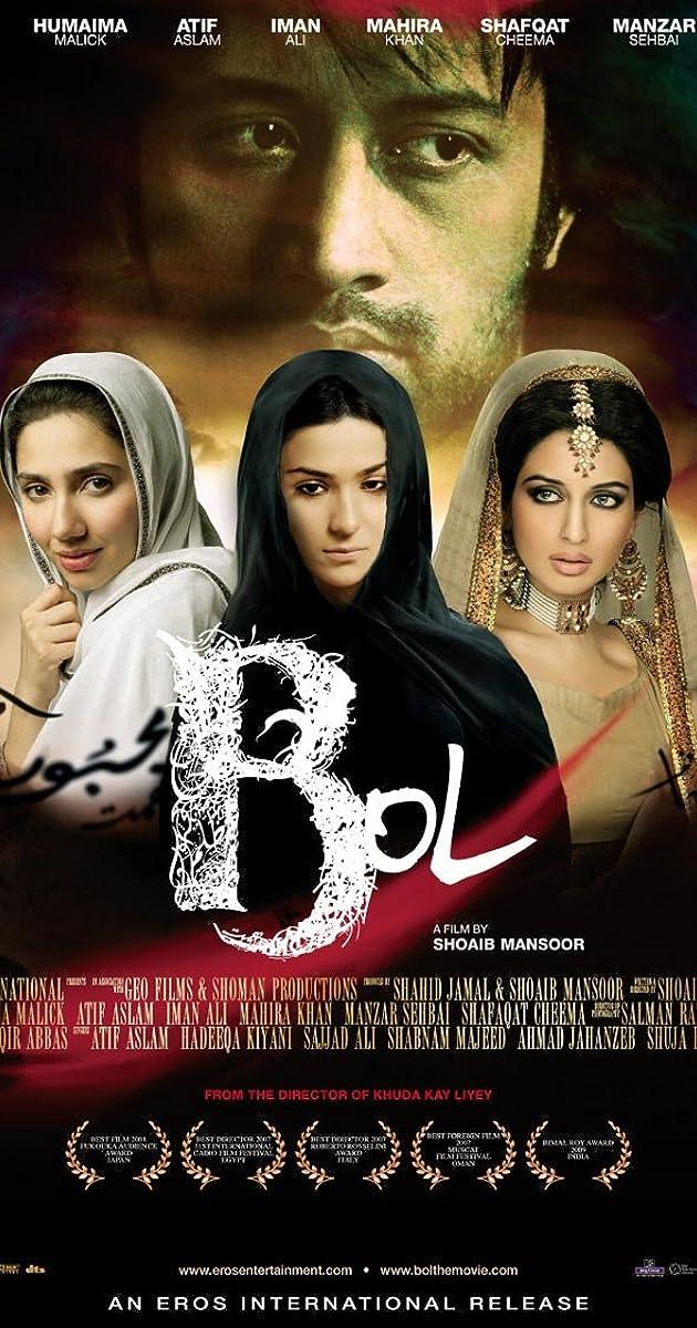 Bol (2011) - IMDb