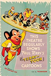 The Mighty Mouse Playhouse Poster