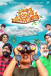 Chakkara Maavin Kombathu Poster