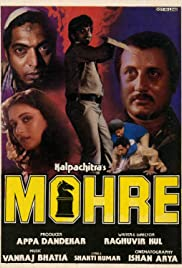 Mohre Poster