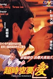 Chiu si hung yiu oi (1998) Poster - Movie Forum, Cast, Reviews