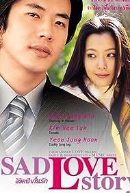 Seulpeun yeonga (2005) Poster - TV Show Forum, Cast, Reviews