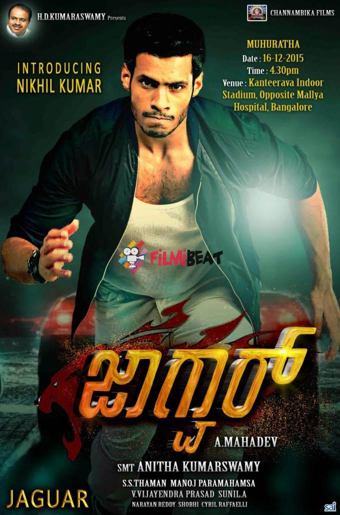 Jaguar Kannada Movie Hd Video Songs Download — TTCT