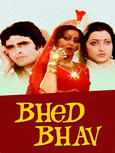 Bhed Bhav ((1988))