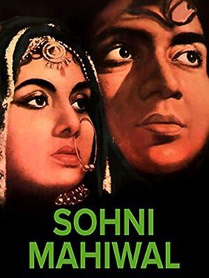Sohni Mahiwal movie, song and  lyrics
