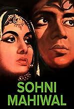 Sohni Mahiwal