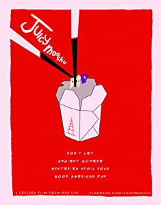 New movie dvd downloads Juicy Mooshu by none [4K2160p]