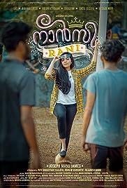 Nancy Rani (2021) Malayalam
