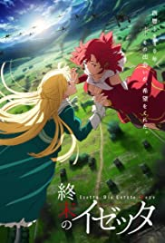 Izetta: The Last Witch Poster