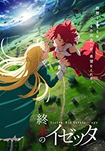Izetta: The Last Witch movie free download in hindi