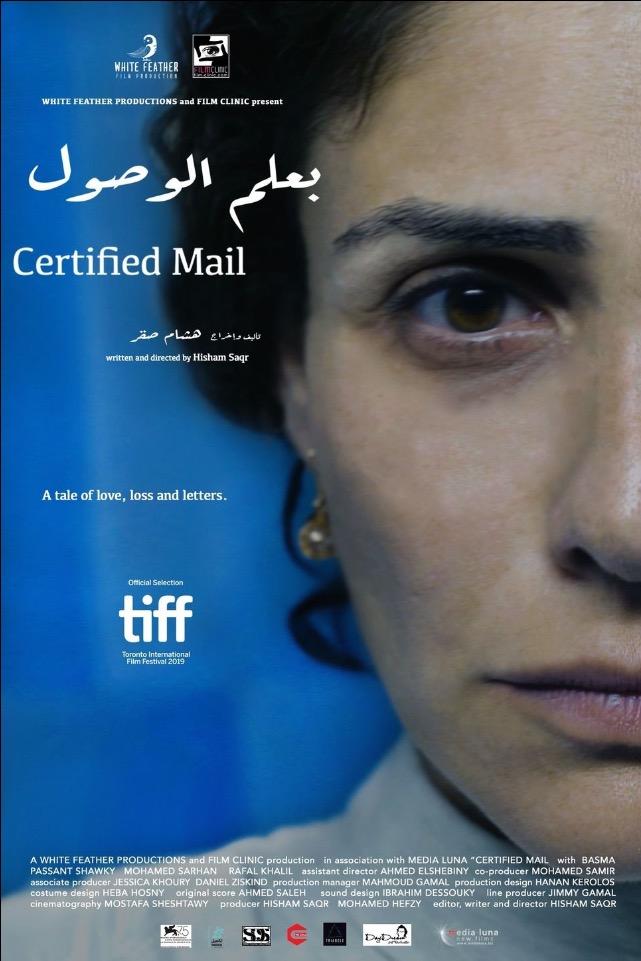 Certified Mail (2019) - IMDb