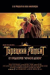 Hollywood movie downloads Turetskiy gambit [480x320]