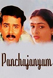 Paanchajanyam Poster