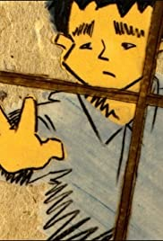 Minoru: Memory of Exile Poster